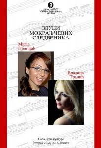 Plakat-Mokranjcevi-sledbenici-2013