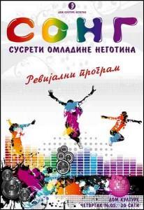 Plakat-Song