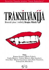 Transilvanija_plakat