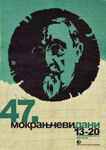 plakat_47Mdani
