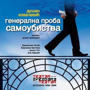 plakat_generalna proba samoubistva