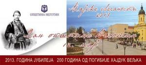 plakat_majske svecanosti