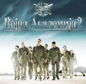 vojna-akademija-2