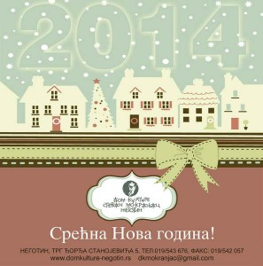 Chestitka Dom 2014