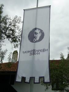 festivalska zastava