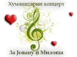 humanitarni_koncert_1