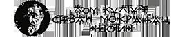 """Дом културе """"Стеван Мокрањац""""  Неготин"""