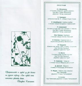 04 mart 1997 _ 2