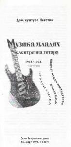 15-mart-1994 _ 1
