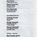 23 dec 1992 _2