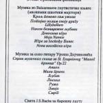 23 mart 1996 _ 2