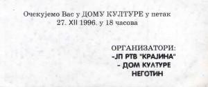 27 dec 1996 _ 2