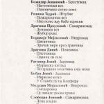 27 nov 1991 _2