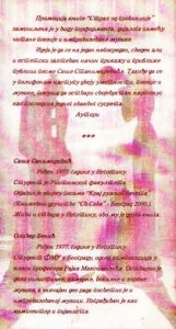3 april 2003 _ 2