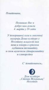 4 mart 1999 _ 3