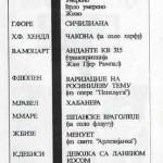 8 mart 1993 _ 2