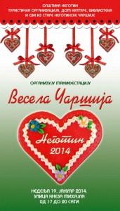 Plakat-Vesela carsija 2014