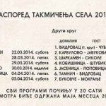 SSela_2014 2