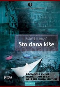promocija-knjige-Milosa-latinovica