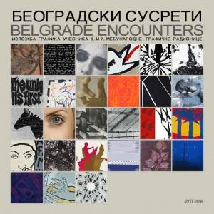 6-7-Beogradski-susreti-Negotin