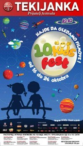 10.KIDS-FEST-Negotin