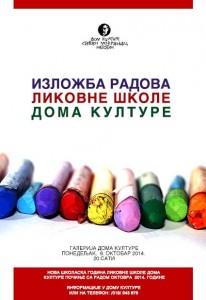 izlozba_likovna-skola-2014
