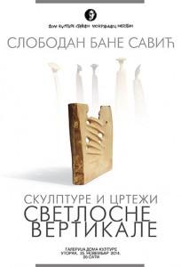 plakat-izlozba-Bane-Savic