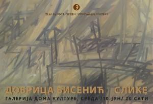 web-plakat-Dobrica-01