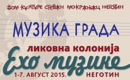 Muzika-grada-lik-kolonija-2015