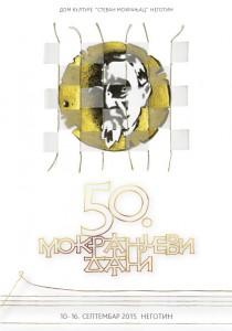 "50.festival ""Mokranjcevi dani"""