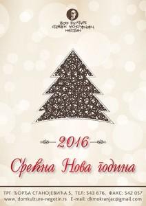web_2016_Srecna-Nova-godina