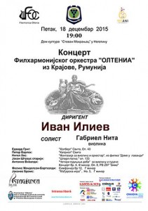 web_plakat-Filharmonija