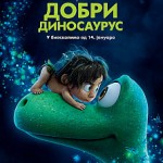 The_Good_Dinosaur_RS_plakat