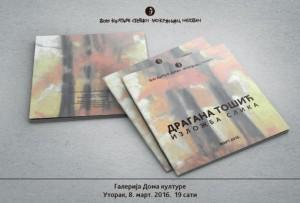 web-izlozba-Dragana-Tosic