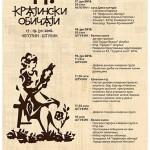 web_Krajinski-obicaji1