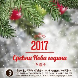 web_Sretna-Nova-2017-godina