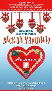 Plakat_Vesela_carsija_2017_sajt