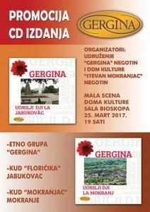 Gergina-promocija-CD-a