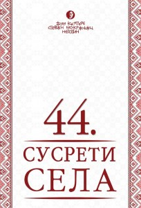 web_plakat1t