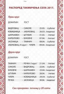 web_plakat2