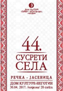 ssela-2017-Recka-Jasenica