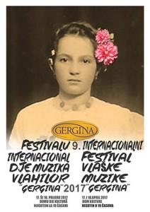 web_Gergina-2017