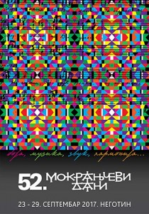 52.Mdani-plakat
