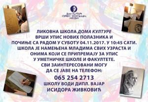 web_lik-skola-plakat-2017
