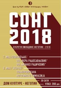 plakat-SONG-2018