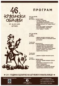 krajinski-obicaji-programski-20178