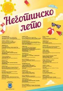 Negotinsko_leto_2018_-_plakat
