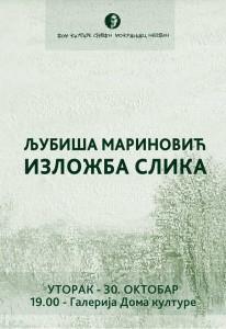 web_izlozbaLjubisaMarinovic_