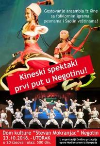 web_kung-fu