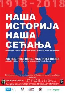 web_istorijski-arhiv